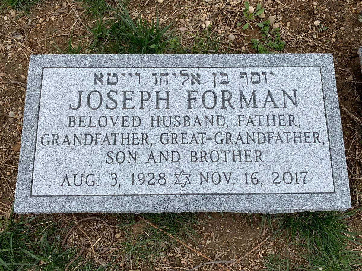 Jewish Footstone 2