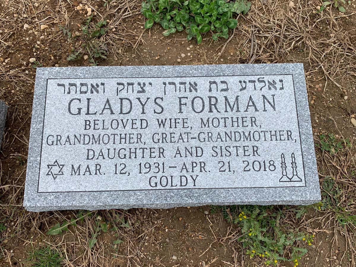 Jewish Footstone 3